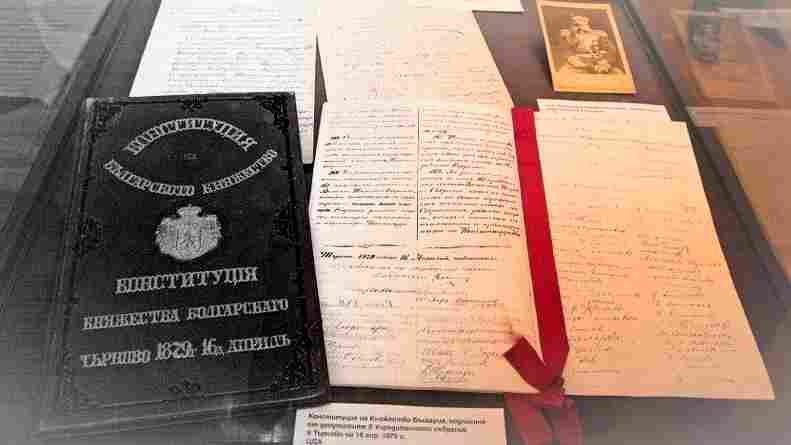 България ограничават права