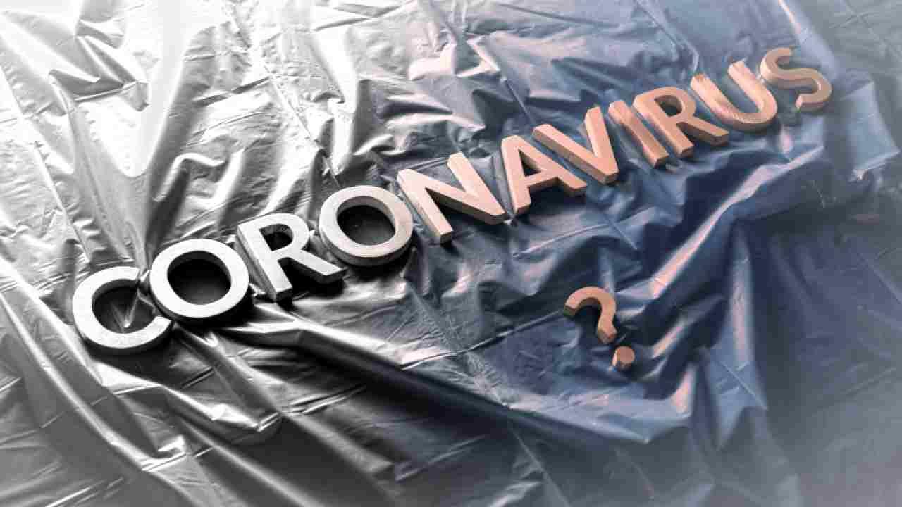 Коронавирус прибиращите се в България