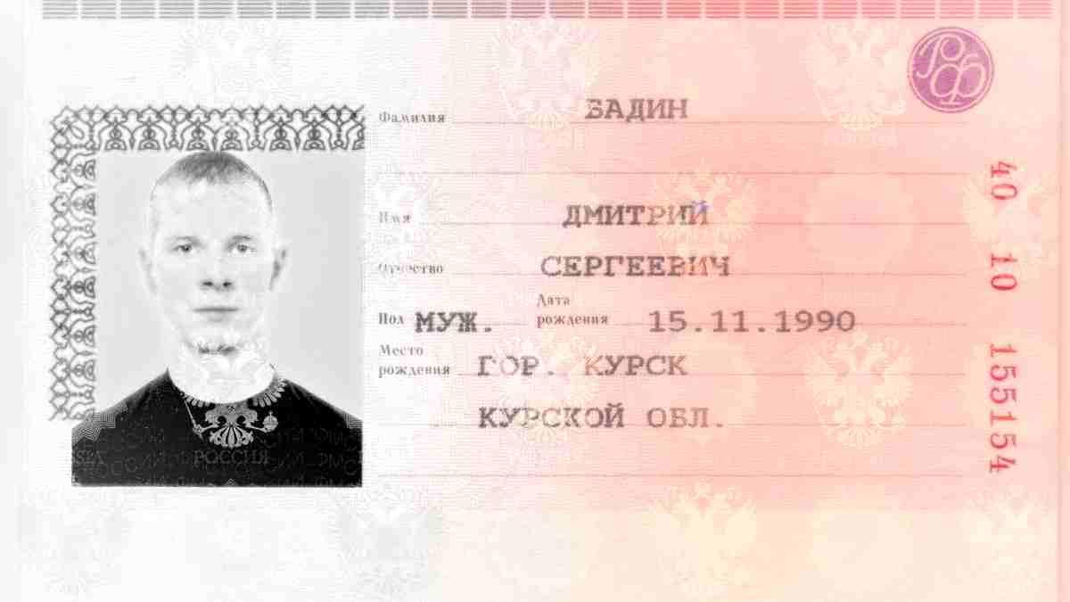 Дмитрий Сеергеевич Бадин