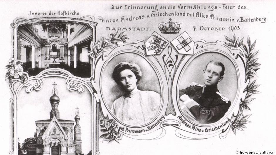 Пощенска картичка от 1903 г. по повод сватбата на гръцкия принц Андрей и принцеса Алис фон Батенберг